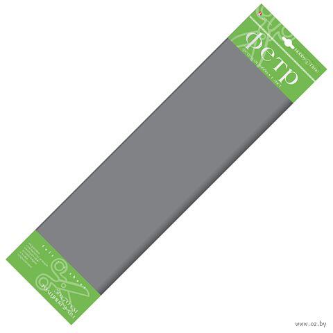 Фетр (50х70 cм; серый) — фото, картинка