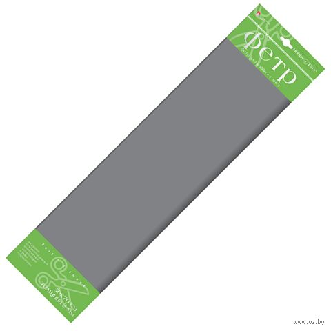 Фетр (50х70 см; серый) — фото, картинка