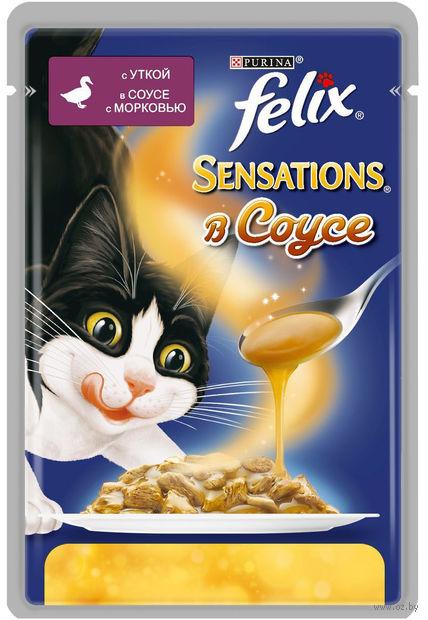 """Пресервы для кошек """"Sensations"""" (85 г; утка в соусе с морковью) — фото, картинка"""