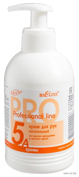 "Крем для рук ""Professional line"" (300 мл) — фото, картинка"