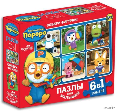 """Набор пазлов """"Пингвиненок Пороро. Любимые игрушки 6 в 1"""" — фото, картинка"""