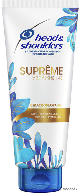 """Бальзам-ополаскиватель для волос """"Supreme. Увлажнение"""" (275 мл) — фото, картинка"""
