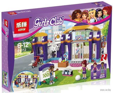 """Конструктор Girls Club """"Спортивный центр Хартлэйк"""" — фото, картинка"""