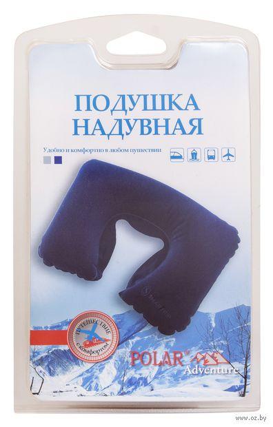 Подушка под шею 820602 (серая) — фото, картинка