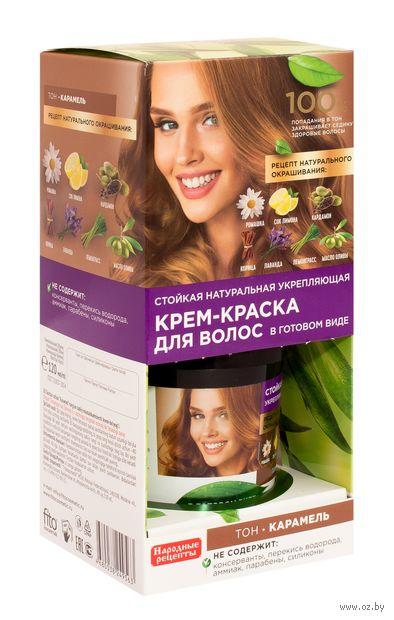 """Крем-краска для волос """"Народные рецепты"""" тон: карамель — фото, картинка"""