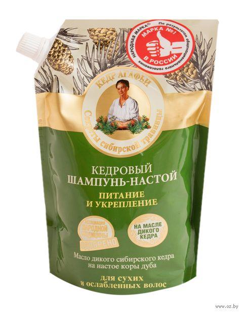 """Кедровый шампунь-настой """"Питание и укрепление"""" (500 мл)"""