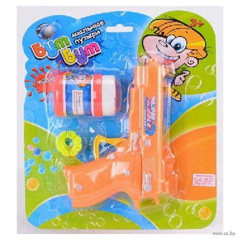 """Игрушка для выдувания мыльных пузырей """"Пистолет"""""""