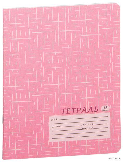 """Тетрадь в косую линейку """"Academy Style"""" (12 листов; в ассортименте)"""
