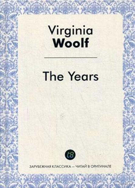 The Years. Вирджиния Вулф