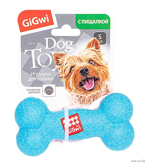"""Игрушка для собак """"Косточка малая"""" (11 см)"""
