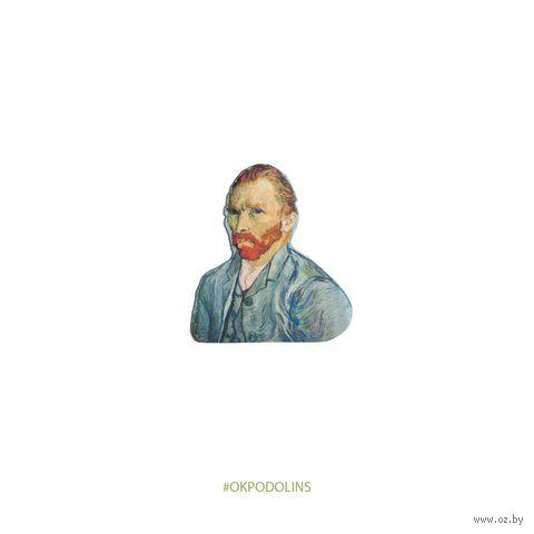 """Значок """"Ван Гог"""" (арт. 351) — фото, картинка"""