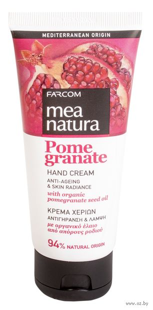 "Крем для рук ""Pomegranate. Омолаживающий"" (100 мл) — фото, картинка"
