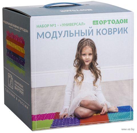 """Развивающий коврик """"Универсал"""" (8 модулей) — фото, картинка"""