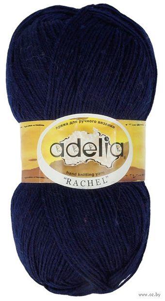 "Пряжа ""Adelia. Rachel №14"" (100 г; 400 м; тёмно-синий) — фото, картинка"