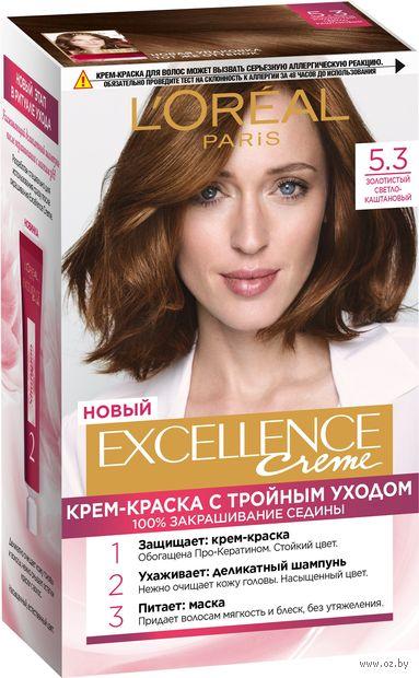 """Крем-краска для волос """"Excellence Creme"""" тон: 5.3, золотистый светло-каштановый — фото, картинка"""