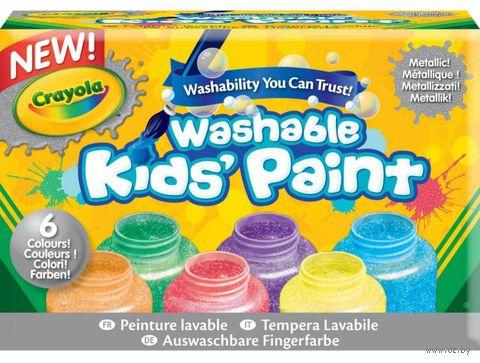 """Набор красок """"Crayola. С металлическим эффектом"""" (6 цветов; арт. 54-5000)"""