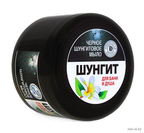 """Мыло густое """"Черное шунгитовое"""" (500 г) — фото, картинка"""