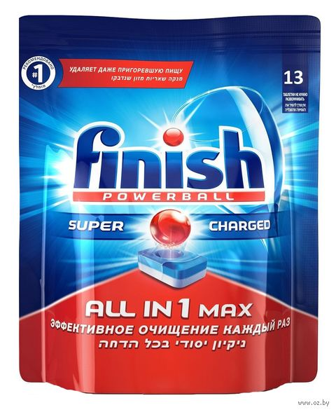"Таблетки для посудомоечных машин ""All in 1"" (13 шт.) — фото, картинка"