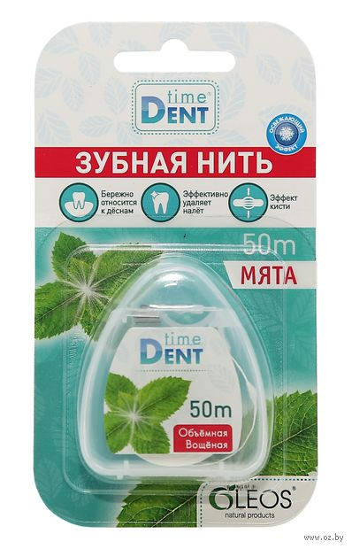 """Зубная нить""""Time Dent"""" (50 м) — фото, картинка"""