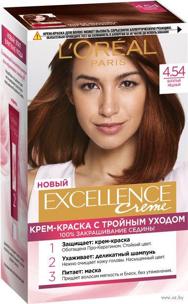 """Крем-краска для волос """"Excellence Creme"""" тон: 4.54, богатый медный — фото, картинка"""