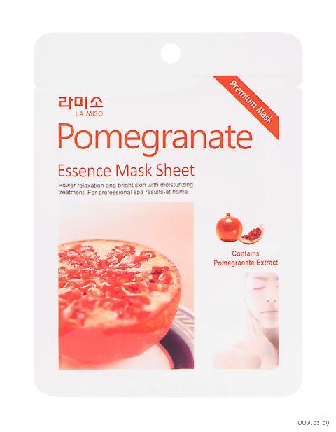 """Набор тканевых масок для лица """"С экстрактом граната"""" (3 шт.) — фото, картинка"""