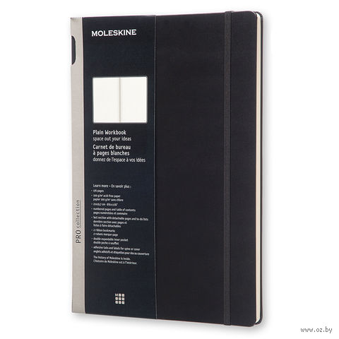"""Записная книжка Молескин """"Workbook Pro"""" нелинованная (формат: A4; твердая черная обложка)"""