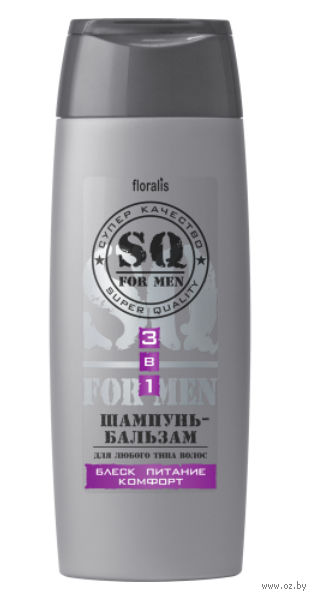 """Шампунь-бальзам для волос """"Блеск Питание Комфорт"""" (250 г)"""