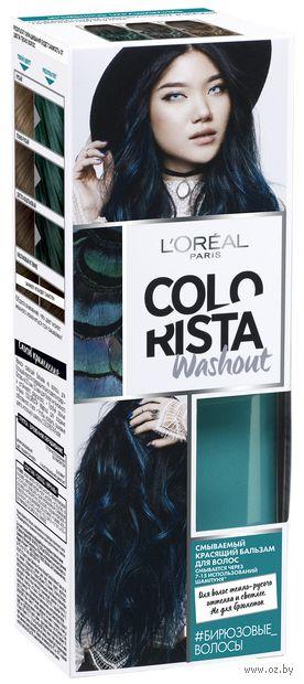 """Оттеночный бальзам для волос """"Colorista Washout"""" (тон: бирюзовые волосы; 80 мл) — фото, картинка"""