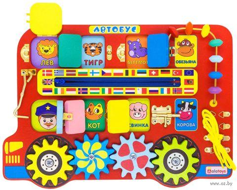 """Бизиборд """"Автобус"""" — фото, картинка"""