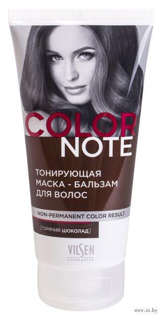 """Тонирующая маска-бальзам для волос """"Горячий Шоколад"""" (150 мл) — фото, картинка"""