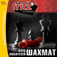 Fritz 11