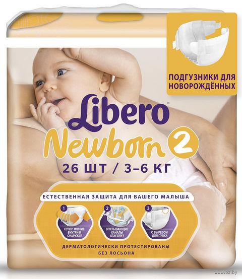 Подгузники для детей Libero New born 2 (3-6 кг.; 26 шт)