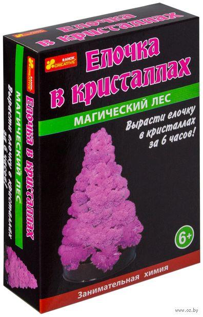 """Набор для выращивания кристаллов """"Елочка в кристаллах"""" (розовая)"""