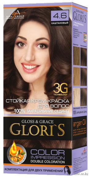 Крем-краска для волос (тон: 4.6, каштановый, 2 шт)