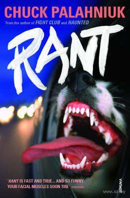 Rant — фото, картинка
