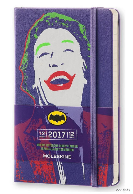 """Еженедельник Молескин """"Batman"""" на 2017 год (карманный; твердая фиолетовая обложка)"""