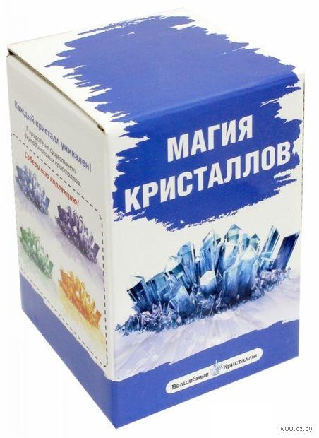 """Набор для выращивания кристаллов """"Магия кристаллов. Синий"""""""