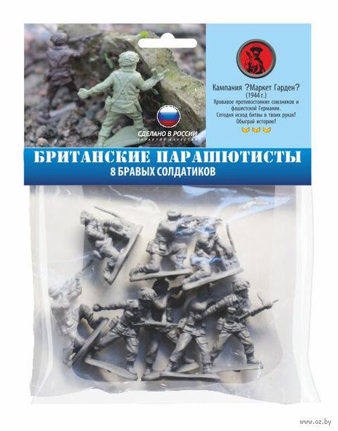 """Набор солдатиков """"Британские парашютисты"""" (8 шт.) — фото, картинка"""