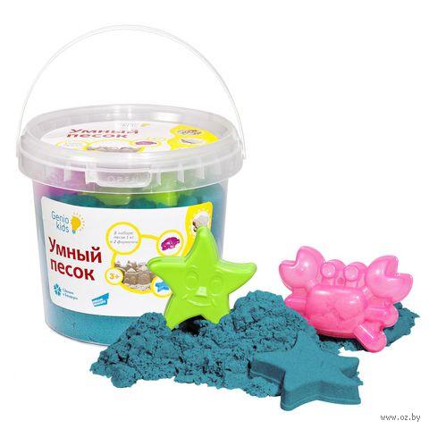 """Набор для лепки из песка """"Умный песок голубой"""" (1 кг) — фото, картинка"""