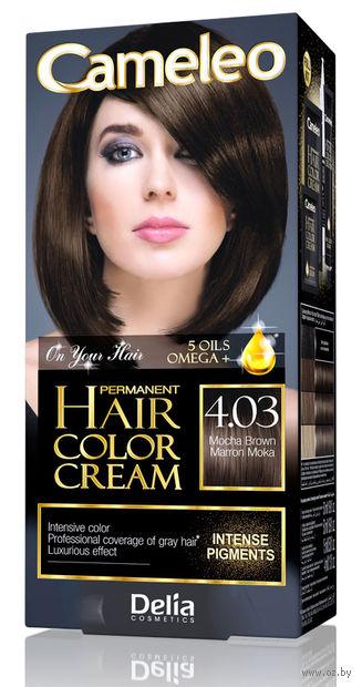 """Крем-краска для волос """"Cameleo"""" (тон: 4.03, мокко) — фото, картинка"""