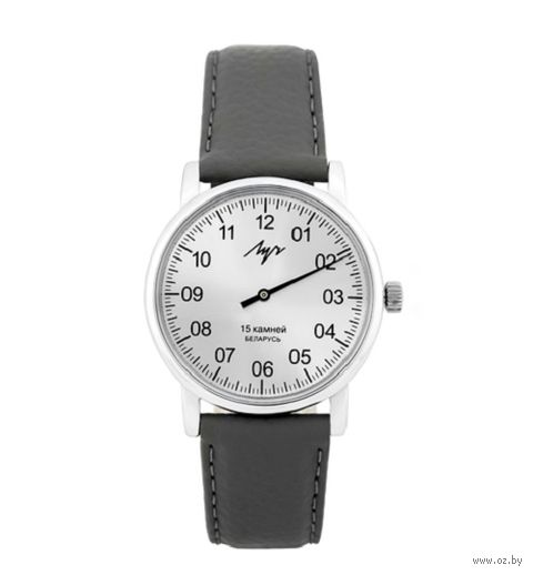 """Часы наручные """"Однострелочник"""" (серые; арт. 77471146) — фото, картинка"""