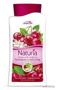 """Шампунь для волос """"Naturia"""" (500 мл)"""
