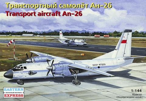 "Транспортный самолет Ан-26 ""Аэрофлот"" (масштаб: 1/144)"