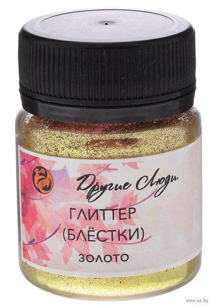 Глиттер (золото, 20 гр)