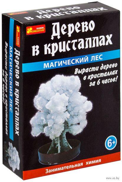 """Набор для выращивания кристаллов """"Магический лес"""" (белый)"""