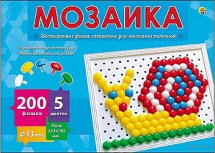 Мозаика (200 элементов; арт. М-0286)