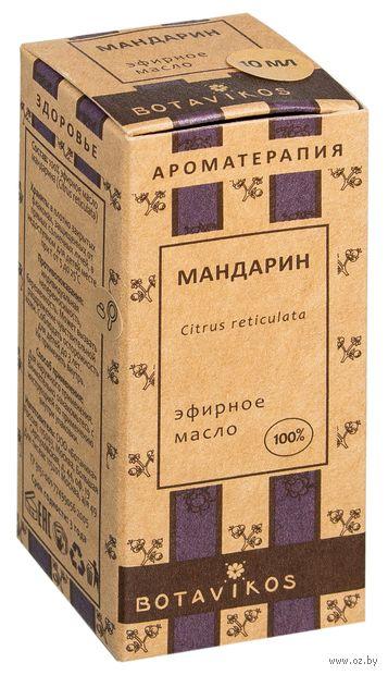 """Эфирное масло """"Мандарин"""" (10 мл)"""