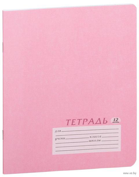 """Тетрадь в частую косую линейку """"Academy Style"""" 12 листов"""