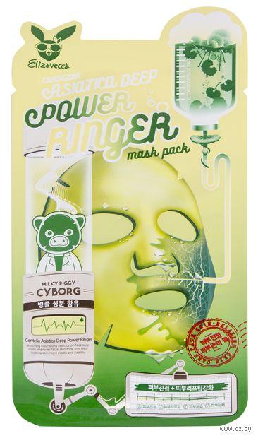 """Тканевая маска для лица """"С экстрактом центеллы"""" (23 мл) — фото, картинка"""