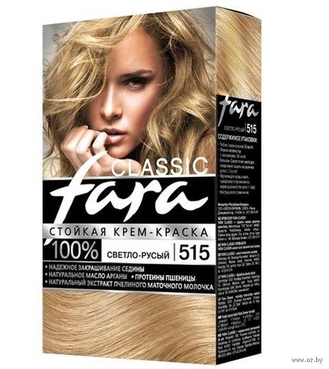 """Крем-краска для волос """"Fara. Classic"""" тон: 515, светло-русый — фото, картинка"""
